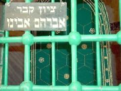 Avraham's Tombe_i