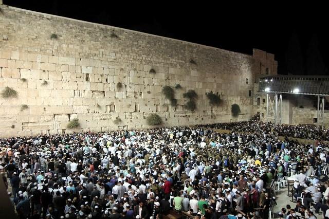 Western Wall Yom Kippur