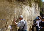 Еврейский квартал СтарогоИерусалима